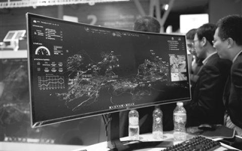 """全球智慧城市博览会 展现""""中国解决方案"""""""