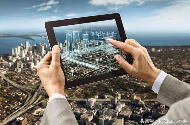 智慧城市系统开发解决方案具体怎么实施的