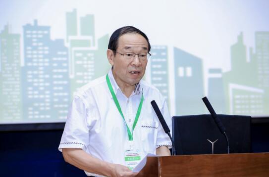 2018中国绿色地产TOP30发布,众专家共话绿色智慧城市