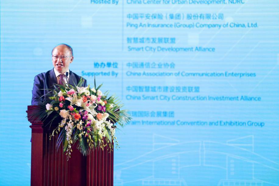 新起点,新征程——2018智博会在深圳盛大启幕