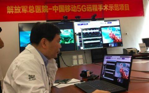 全国首例5G远程人体手术成功 5G商业模式的全新思考