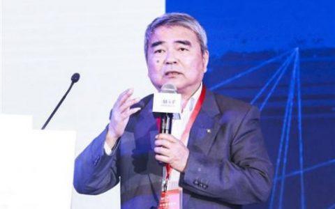 世界智能大会丨谭建荣院士:市场亟需制造业与互联网融合创新发展