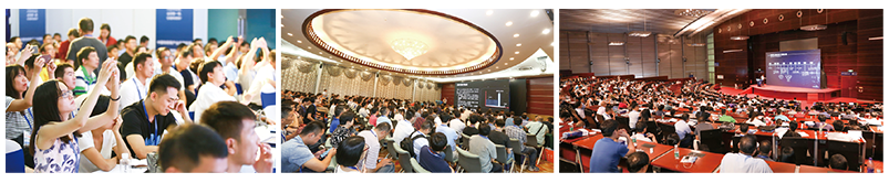 IOTE 2019深圳国际物联网暨智慧城市博览会,7月30日深圳会展中心
