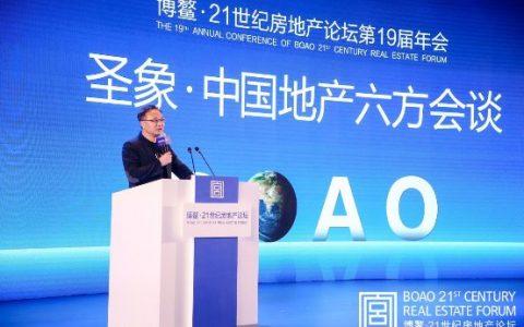 叶兵出席博鳌房地产论坛,5G时代58同城以科技优势蓄力全场景应用