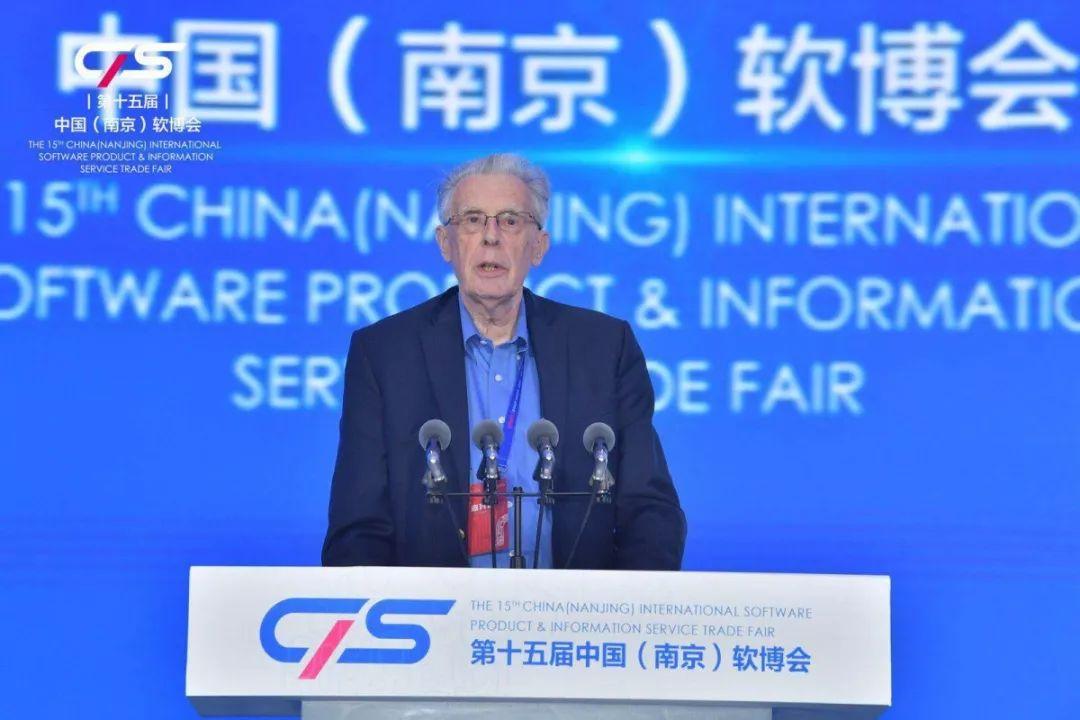 """""""数字经济,智慧未来""""——2019中国(南京)软博会盛大开幕"""