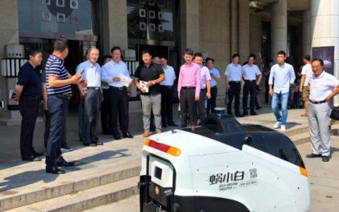 徐州市市长庄兆林一行到访智行者,与智行者展开无人驾驶技术深层交流