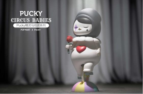 PUCKY马戏团系列上新啦 这个夏天跟泡泡玛特一起观看奇幻表演吧