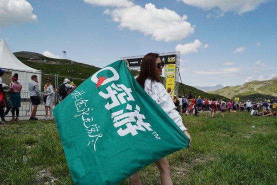 """穷游网携手刘语熙亮相""""环法自行车赛"""" 一起对运动上瘾"""