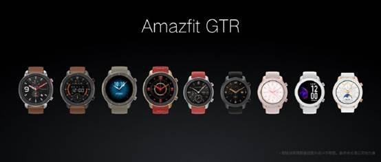 大量IP定制设计加持,华米科技Amazfit GTR智能手表惊艳众人
