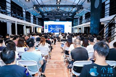 2019增长官广州站:数据思维是实现产品增长的核心动力