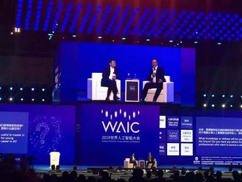 4大主题、 45 分钟对话!马云与马斯克畅谈AI发展