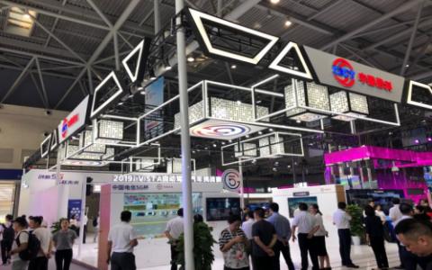提升安全行业效能,共创智慧未来——大唐电信精彩亮相2019智博会