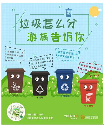 """游族网络荣获 2017-2018年度""""上海市文明单位""""称号"""