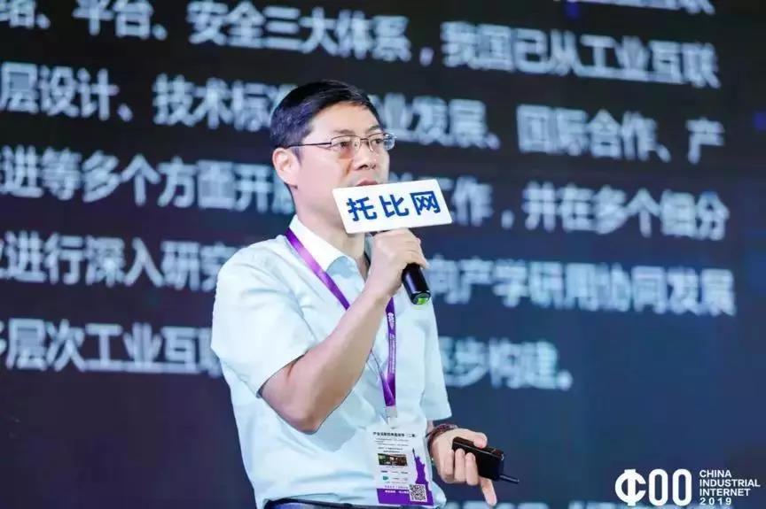 """2019中国产业互联网领袖峰会在沪成功举办,维金领衔""""2019中国产业互联网服务TOP10"""""""