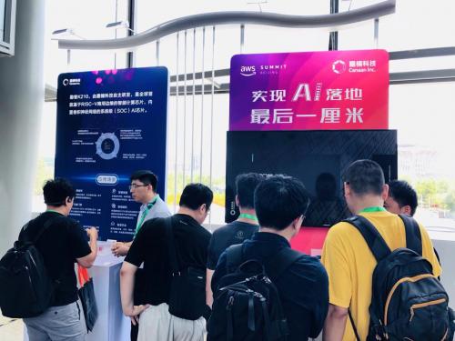 嘉楠科技成为国内首家IC上云企业联合AWS打造AI芯片新竞争力