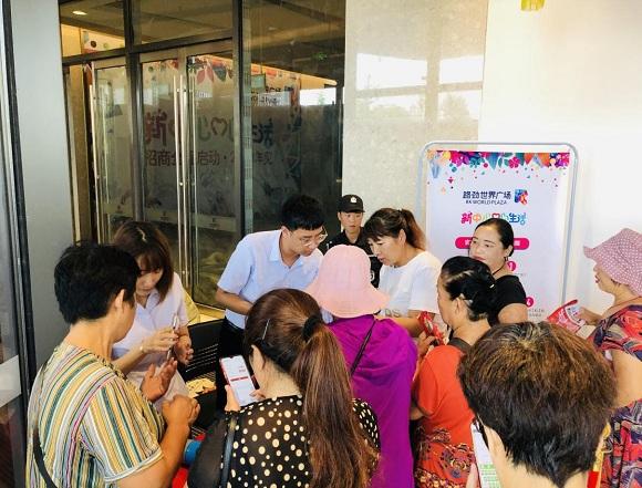北京路劲世界广场首家商户开业大吉