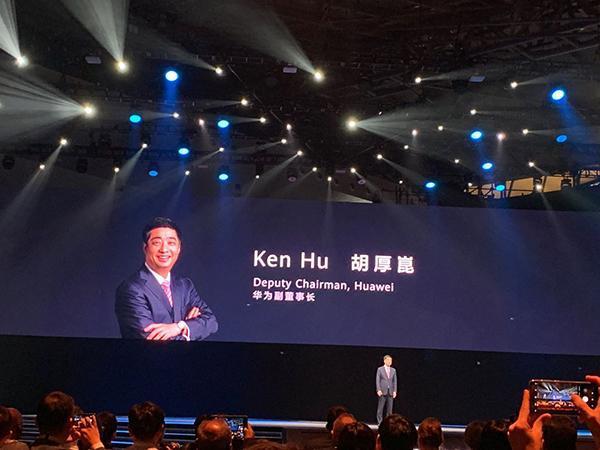华为首次发布整体计算战略,推出全球最快AI训练集群