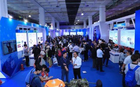 2020China国际智慧城市技术应用展示会