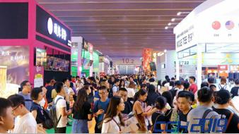 """020国际智慧餐饮·新零售博览会"""""""