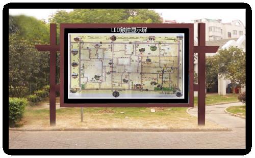 喜讯 云智汇赋能西安市莲湖区智慧旅游及指挥中心系统建设插图6