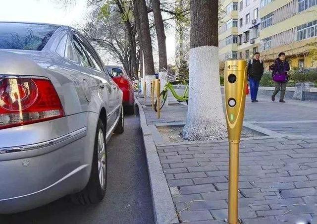 智慧停车企业福音-2020年北京将全面实现道路停车电子收费