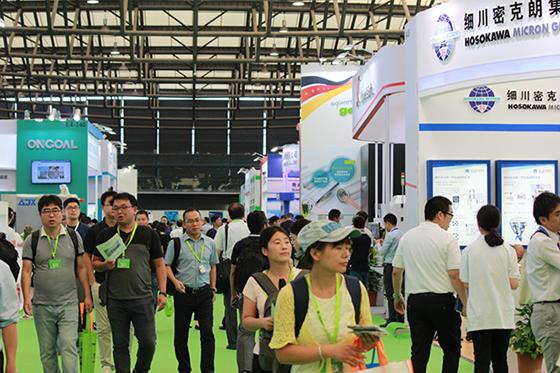 """020年上海国际电池产业博览会、锂电池展览会"""""""
