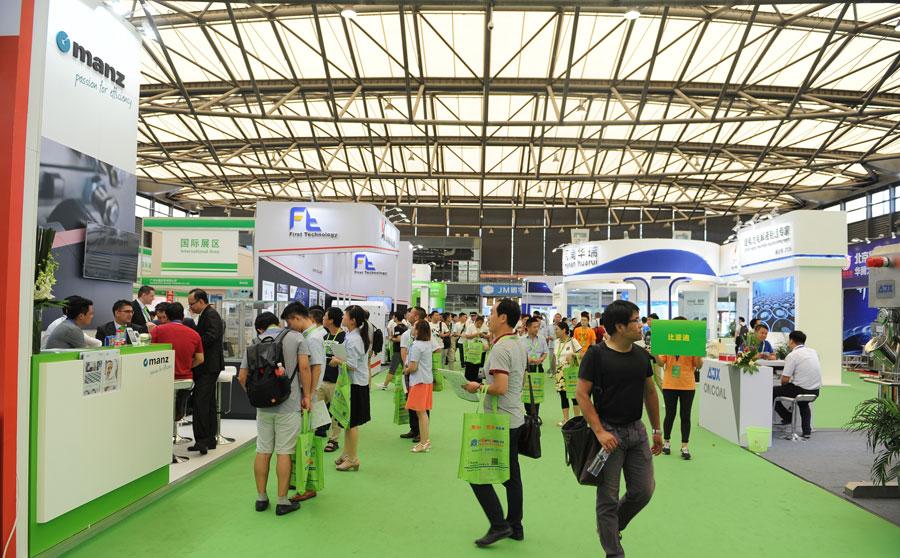 """020第十四届上海国际充电设施产业展览会"""""""