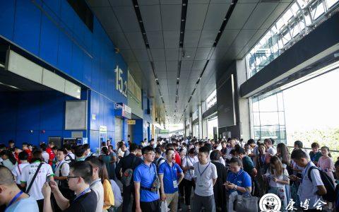 2020广州健康展、康复理疗产品展览会