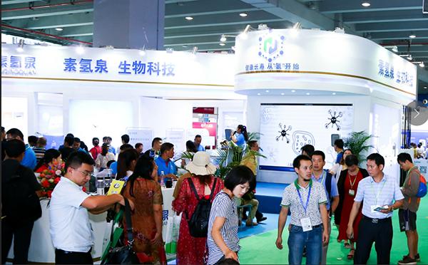 """020广州富氢健康产业展览会"""""""