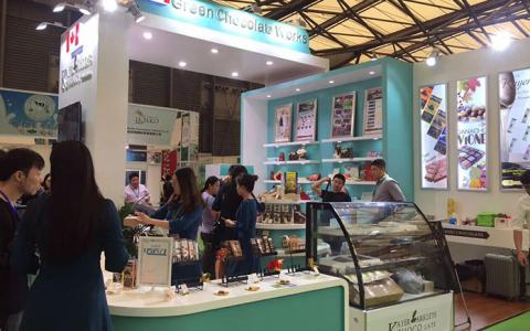 2020年北京食品饮料及进口食品展览会