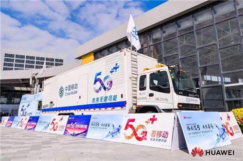 数字创意助力华为广东生态伙伴大会成功举办