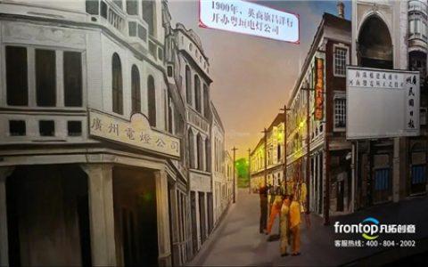 活化展馆设计,广州电力展示馆带你穿越百年用电史!