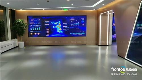 嘉善大数据可视化展馆,打造对沪展示新窗口