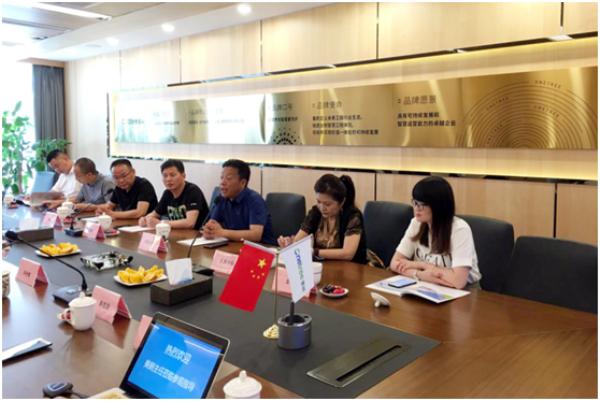 西藏昌都新区管委会领导一行莅临壹树集团参观指导