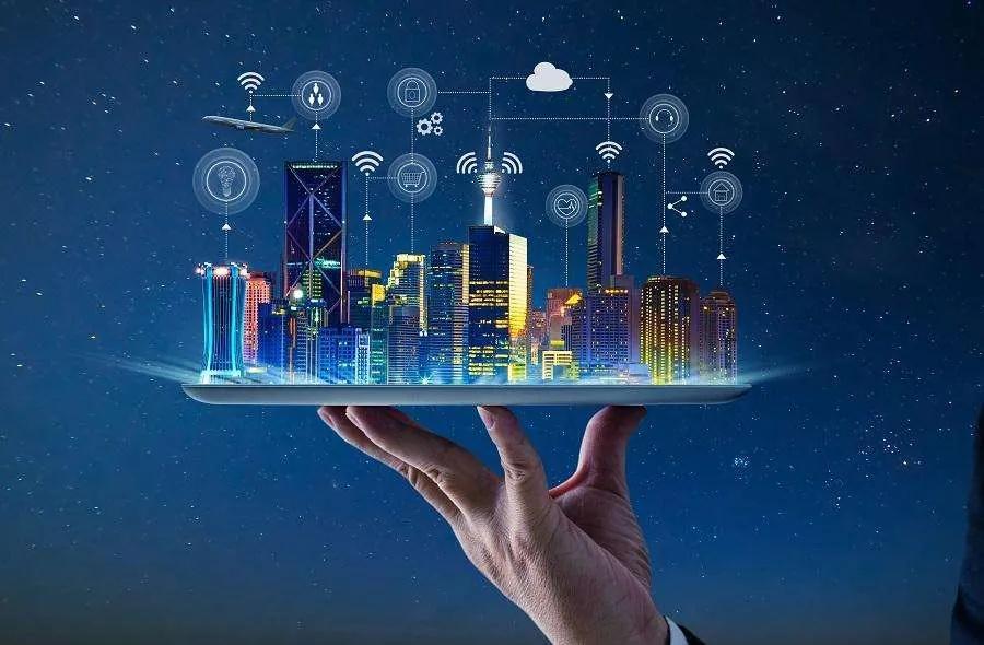 思想纵横:推动智慧城市建设迈上新台阶