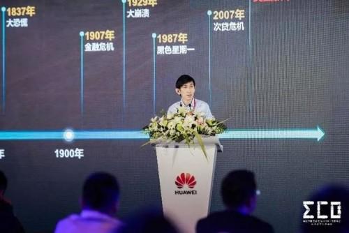 行业数字化加速时 | 华为中国生态之行2020·太原峰会成功举办