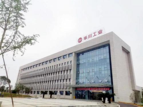 壹树集团与华川工业携手打造军工级产品品牌