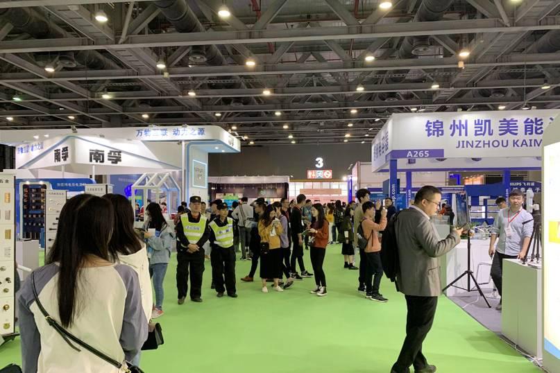 2020上海国际物联网展会邀您相约12月上海新国际博览中心