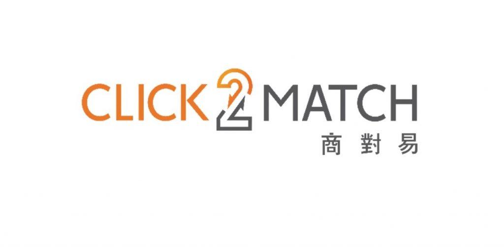 香港贸发局推进阶加强版网上展 助商家在「疫」境促成更多交易
