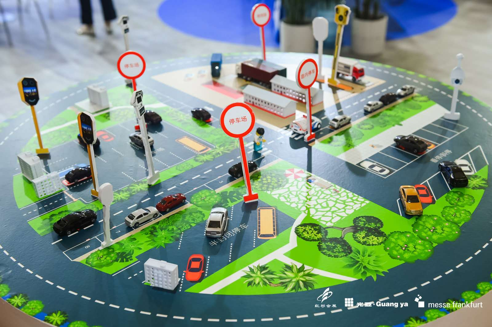 "Parking China 2020助力停车行业把握""新基建""机遇"