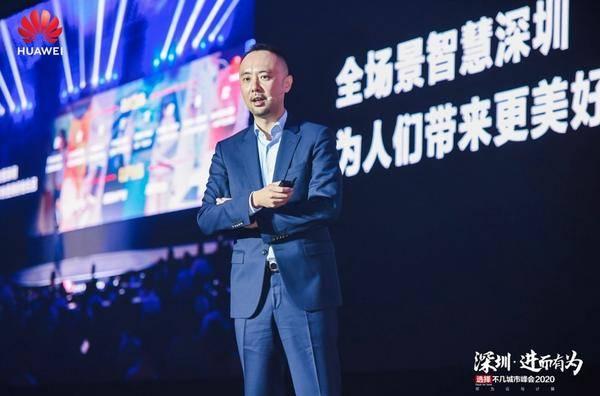 """中国排名第一的智慧城市,如何实现下一个40年""""智变""""?"""