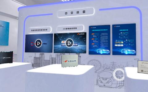 大唐高鸿亮相2020智博会 携手合作伙伴展示重庆首条智慧高速