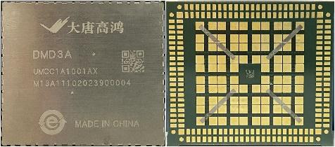 """中国信科集团:C-V2X全产业链布局,全方位支撑""""新四跨""""活动顺利开展"""