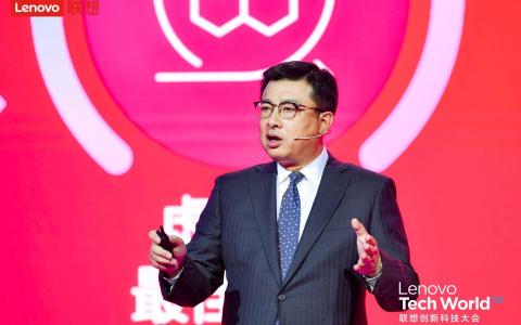 """联想集团高级副总裁童夫尧:打造新型智能数据中心,夯实""""新基建""""基石"""