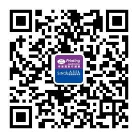 docx_cd019d175047448eaedd523fbda950a9_0.jpeg