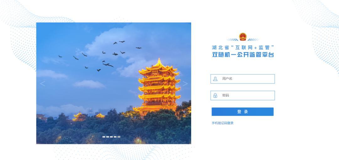 """""""数字赋能、政务瘦身"""", 烽火助力疫情下""""数字政府""""改革提速"""
