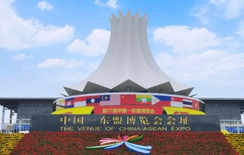 东博通世界,自贸赢未来!眼控科技应邀亮相2020中国东盟博览会