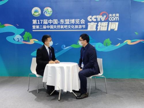 中国—东盟博览会盛大开幕,眼控科技接受央视直播采访