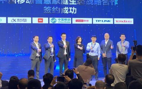 联想企业科技集团与中国移动签署战略合作协议,开启智慧家庭新篇章