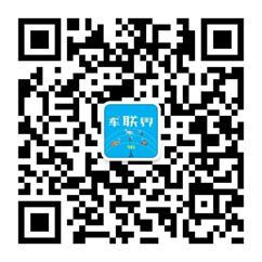 硕果累累!2020中国国际车联网技术大会圆满落幕